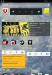 ����� ���������� ��� android Google Keep