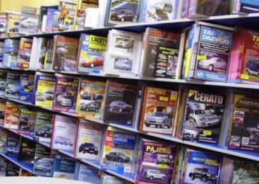 Техническая литература по устройству и ремонту авто