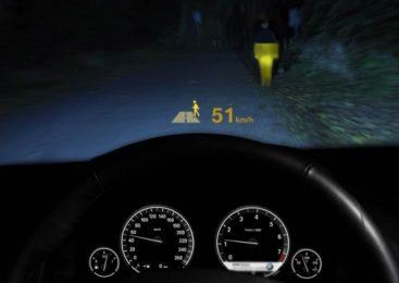 Система ночного видения для автомобиля